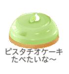 スイーツおうこく~たべたい編~(個別スタンプ:05)