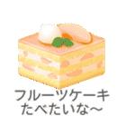 スイーツおうこく~たべたい編~(個別スタンプ:06)