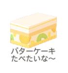 スイーツおうこく~たべたい編~(個別スタンプ:07)