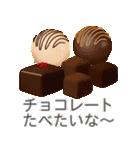 スイーツおうこく~たべたい編~(個別スタンプ:12)