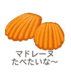 スイーツおうこく~たべたい編~(個別スタンプ:18)