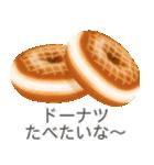スイーツおうこく~たべたい編~(個別スタンプ:20)