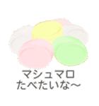 スイーツおうこく~たべたい編~(個別スタンプ:22)