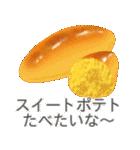 スイーツおうこく~たべたい編~(個別スタンプ:23)