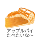 スイーツおうこく~たべたい編~(個別スタンプ:26)