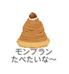 スイーツおうこく~たべたい編~(個別スタンプ:32)