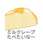 スイーツおうこく~たべたい編~(個別スタンプ:35)