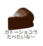 スイーツおうこく~たべたい編~(個別スタンプ:36)