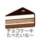 スイーツおうこく~たべたい編~(個別スタンプ:38)