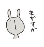 鼻の下長い系うさぎ(個別スタンプ:03)