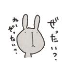 鼻の下長い系うさぎ(個別スタンプ:04)