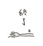 鼻の下長い系うさぎ(個別スタンプ:07)