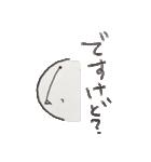 鼻の下長い系うさぎ(個別スタンプ:09)