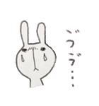 鼻の下長い系うさぎ(個別スタンプ:17)