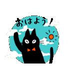 やさしい猫たち(個別スタンプ:01)