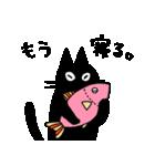 やさしい猫たち(個別スタンプ:02)