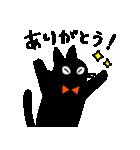 やさしい猫たち(個別スタンプ:03)