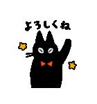 やさしい猫たち(個別スタンプ:05)