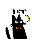 やさしい猫たち(個別スタンプ:06)