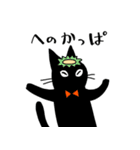 やさしい猫たち(個別スタンプ:07)