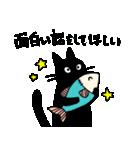 やさしい猫たち(個別スタンプ:08)