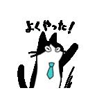 やさしい猫たち(個別スタンプ:11)