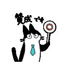 やさしい猫たち(個別スタンプ:13)