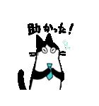 やさしい猫たち(個別スタンプ:14)