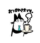 やさしい猫たち(個別スタンプ:16)