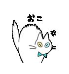 やさしい猫たち(個別スタンプ:20)