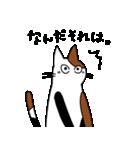 やさしい猫たち(個別スタンプ:25)