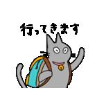 やさしい猫たち(個別スタンプ:26)