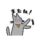やさしい猫たち(個別スタンプ:27)