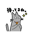 やさしい猫たち(個別スタンプ:28)