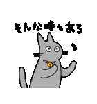 やさしい猫たち(個別スタンプ:29)