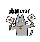やさしい猫たち(個別スタンプ:30)