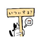 やさしい猫たち(個別スタンプ:31)