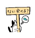 やさしい猫たち(個別スタンプ:32)