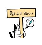 やさしい猫たち(個別スタンプ:33)