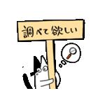 やさしい猫たち(個別スタンプ:34)