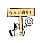 やさしい猫たち(個別スタンプ:35)