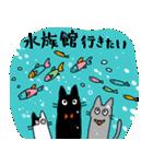 やさしい猫たち(個別スタンプ:39)