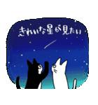 やさしい猫たち(個別スタンプ:40)
