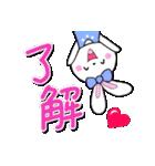 明るいカラフル大文字 & うさこ(個別スタンプ:01)