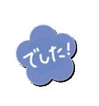 明るいカラフル大文字 & うさこ(個別スタンプ:06)