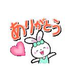 明るいカラフル大文字 & うさこ(個別スタンプ:09)