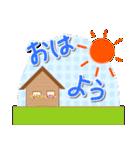明るいカラフル大文字 & うさこ(個別スタンプ:14)
