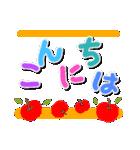 明るいカラフル大文字 & うさこ(個別スタンプ:15)
