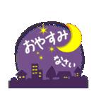 明るいカラフル大文字 & うさこ(個別スタンプ:16)