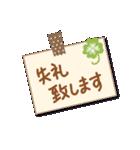 明るいカラフル大文字 & うさこ(個別スタンプ:17)